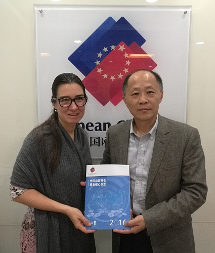 Meeting with Anhui CCPIT Vice Chair on Future Cooperation